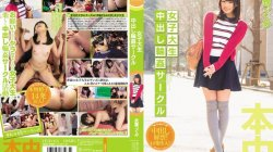 HND-101 Gangbang Circle Muto Tsugumi Out College Student During
