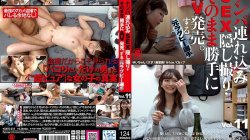 SNTJ-011 SEX Hidden Shooting Brought In Nampa, AV Release Without Permission. Former Rugby Player Vol.11