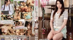 RBD-523 New Wife Showroom 2 Sasaki Emi