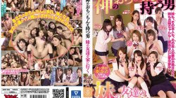 AVOP-308 Go To The House Of A Friend Of A Sister Of A Sister Who Has God 's Ouch ○ ち ん