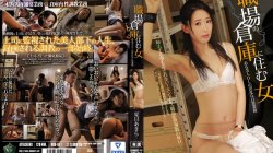 RBD-871 A Woman Having Beautiful Woman Who Lives In The Warehouse Of The Work Lolita Daily Job Of OL OLYKE Natsume
