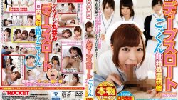 RCTD-035 New Nurse Nurse Deep Throat Cum Shot Cure Treatment Training