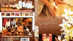 SILK-021 Melty Touch