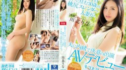 MEYD-311 Maid 5 Years 30-year-old Peach-to-moon Slender Who Lives In Kobe Appearance Determined By Married Wife Secretly Secret With Her Husband AV Debut Kawarita Rina